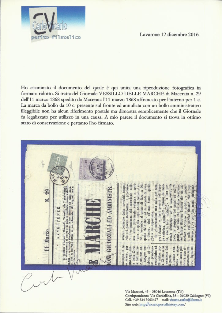 Certificato fotografico peritale con sigla Carlo Vicario